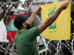 Three Hezbollah men among 5 dead in funeral ambush