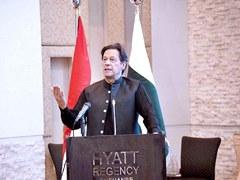 PM invites Tajik investors