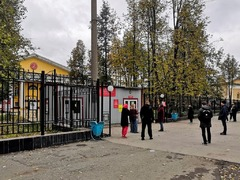 Six dead after gunman opens fire on Russian campus