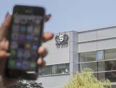 Phones of five French ministers infected by Pegasus malware: report