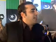 PPP will form next government, says Bilawal
