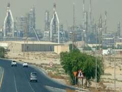 Fire breaks out in Kuwait's largest oil refinery