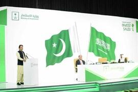 PM Imran invites Saudi Arabia to benefit from Pakistan's economic offerings