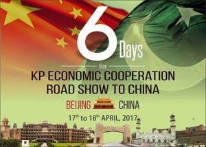 KP Industrial Zones: Galloping ahead