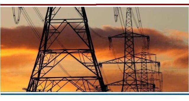 Rising cost of industrial utilities
