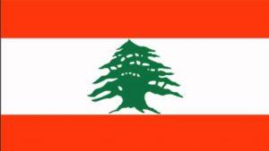 Lebanon bond price falls no cause for concern