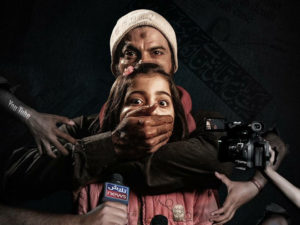 Upcoming telefilm based on Zainab's rape, murder faces criticism