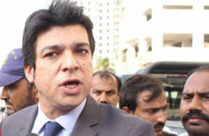 Muhammad Faisal Vawda of PTI wins NA-249 election