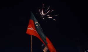 PTI workers celebrated win in GB districts