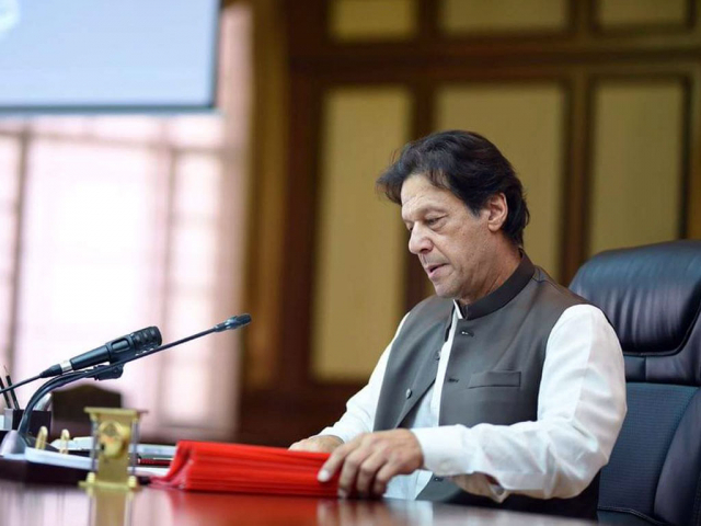 Prime minister holds National Security Committee meeting