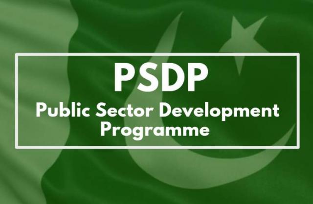 PSDP: on track