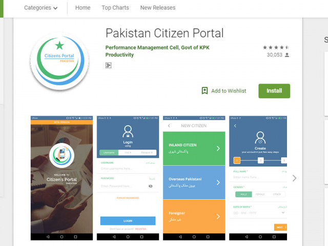 Pakistan beats USA by securing second place in Govt Mobile App global competition