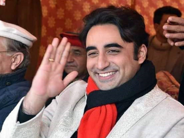 Bilawal Bhutto appeals apex court to remove his name from JIT in fake accounts case