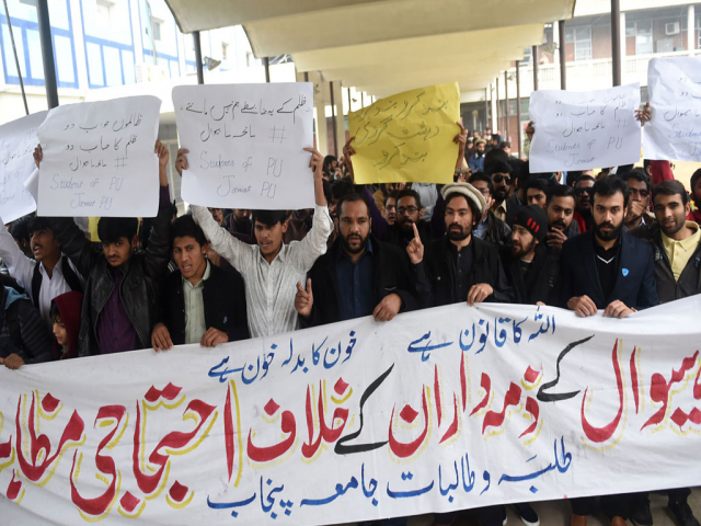 Govt has power to order formation of commission on Sahiwal killings: LHC