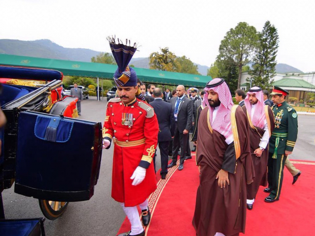President confers highest civil award Nishan-e-Pakistan on Saudi crown prince