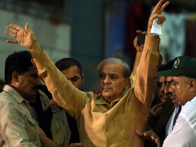 Court to indict Shehbaz Sharif in Ashiana scandal case on Feb 18