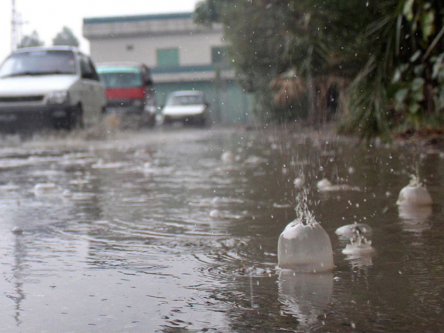 Karachi expected to receive rain today: MET office