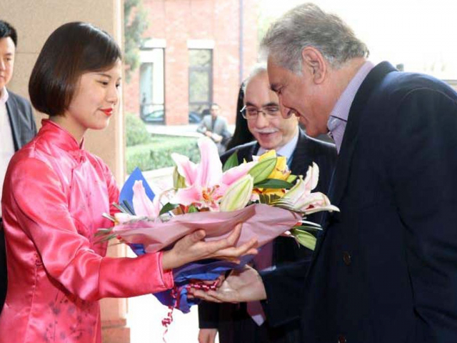 Shah Mahmood Qureshi arrives in China for three-day visit