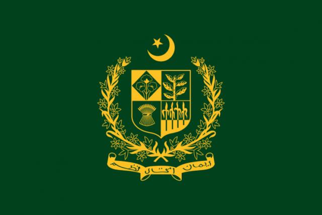 Sarmaye-e-Pakistan: in no hurry