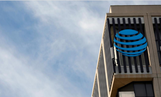 AT&T to sell certain assets in Puerto Rico, US Virgin Islands