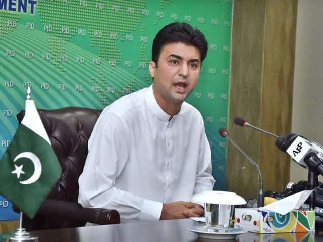 Tezgam incident: Murad orders transporting deceased, injured back to Sindh