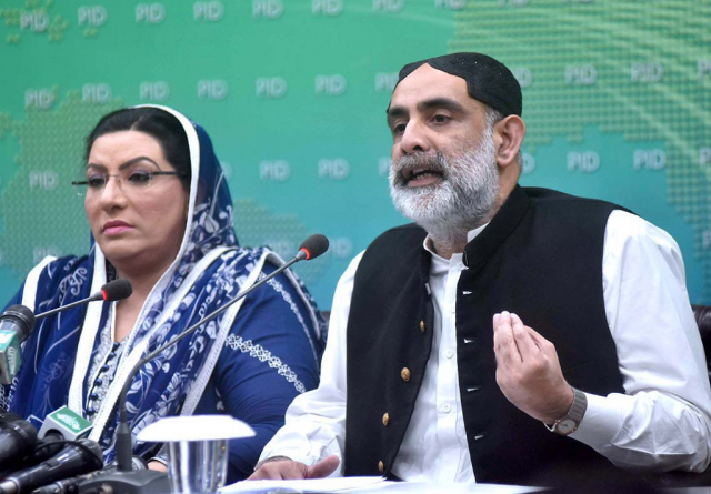 Govt to announce fish policy soon: Minister