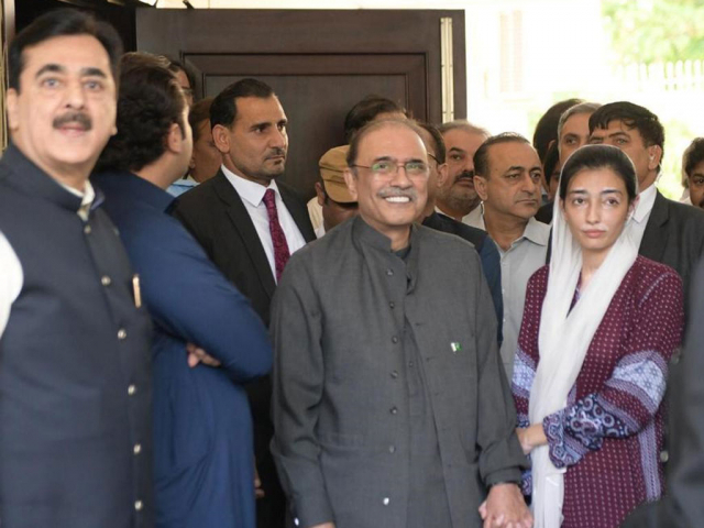 Bail petition: IHC orders PIMS to form medical board to look into Zardari's ailment