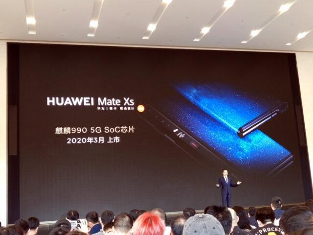 Huawei announces foldable Mate X's successor