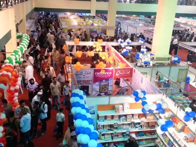 MQM-P, JI leaders jointly inaugurate the literary 'Ilm Festival' in Karachi