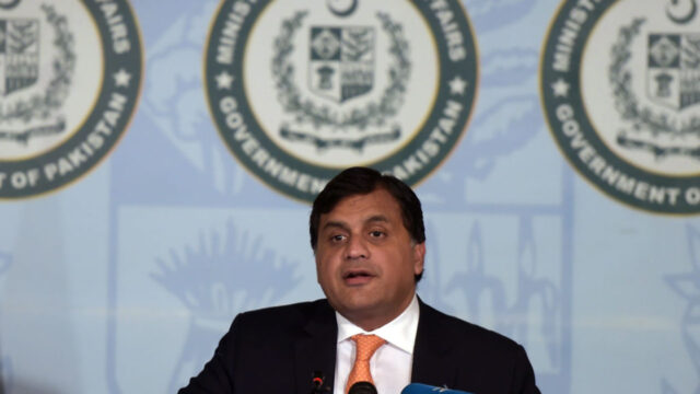 Pakistan to participate in Afghan peace process meeting in Moscow: FO
