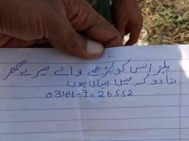 Boy commits suicide over low grades, asks forgiveness from his parents in note