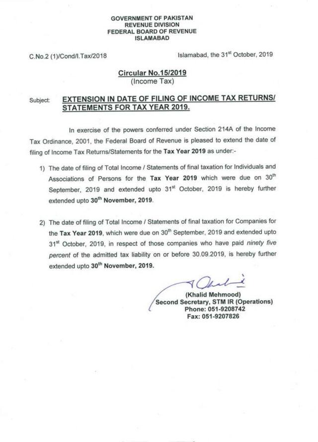 FBR extends filing of income tax return date till Nov 30