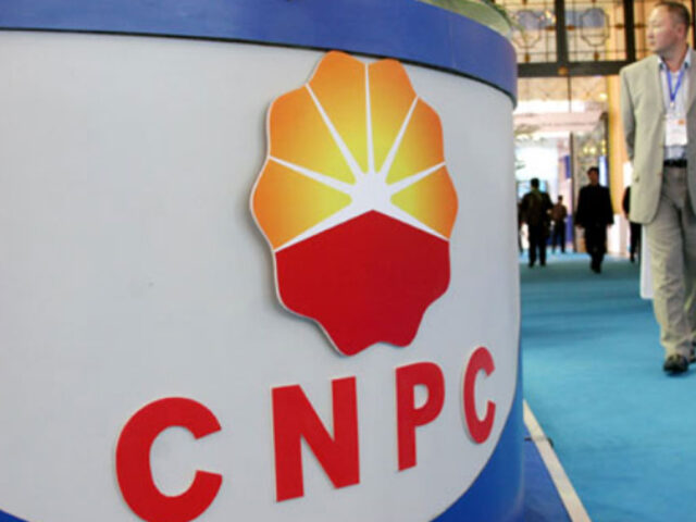 China CNPC's $8.5bn gas storage project starts construction