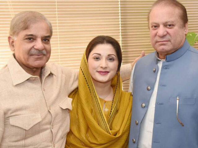 Shehbaz Sharif files plea seeking Nawaz's removal from ECL