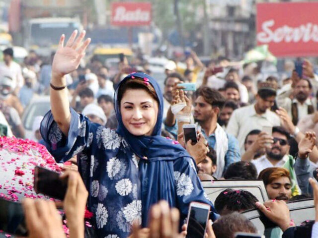 Lahore High Court to announce verdict on Maryam Nawaz's bail plea today