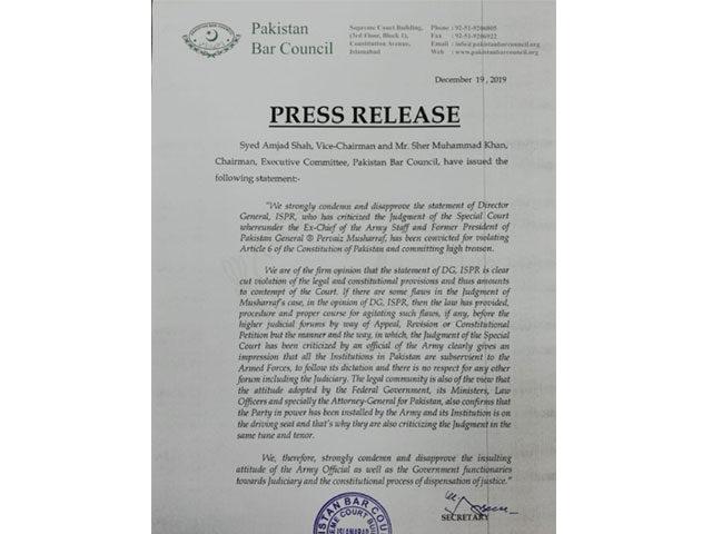 Musharraf verdict: Pakistan Bar Council terms DG ISPR's statement 'contempt of court'