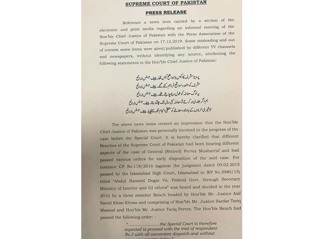 SC refutes reports of CJP influencing Pervez Musharraf's treason trial