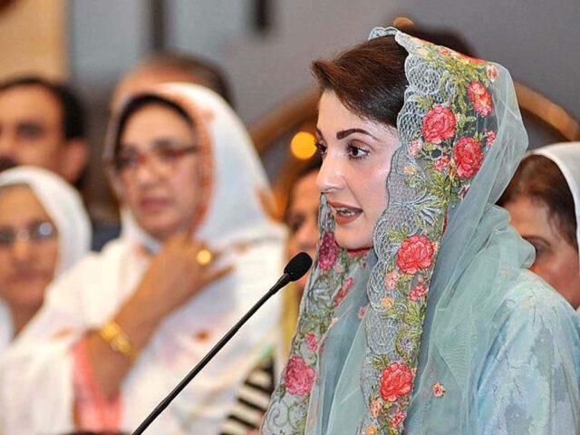 LHC gives govt a week to decide on removal of Maryam's name from ECL
