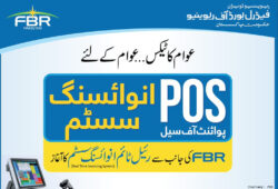 FBR introduces POS invoice system for retailers