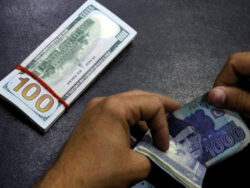 SBP enables cash deposit transactions in merchant accounts