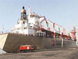 Pakistan waives off over $1.26mn duty on Turkish company Karkey