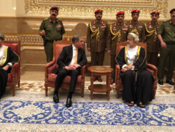 FM Qureshi arrives at Muscat to pay condolence for Oman Sultan Qaboos