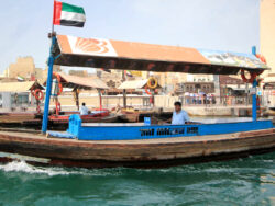 Coronavirus scare: UAE suspends ferry services with Iran