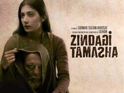 TLP leader Khadim Hussain Rizvi says they won't let 'Zindagi Tamasha' hit Pakistani cinemas