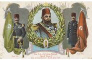 Kardeş: The origins of Pakistan-Turkiye brotherhood